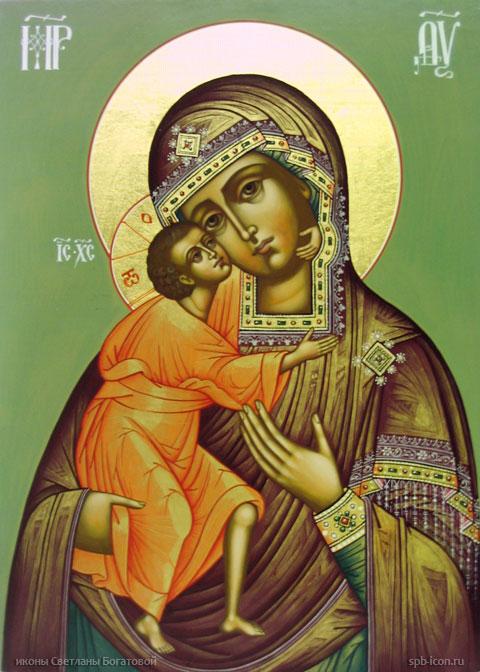 Какая икона помогает забеременеть ...: gynecolog.kiev.ua/articles/139-kakaya-ikona-pomogaet-zaberemenet.html