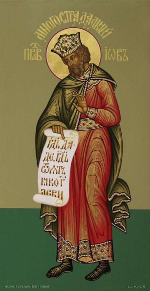 Икона Святого праведного Иова