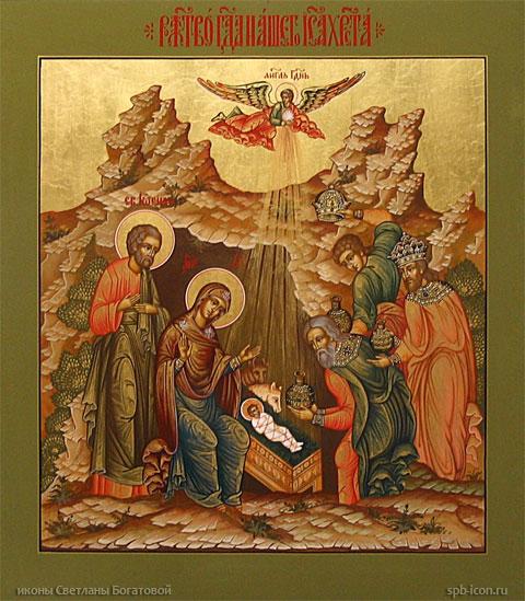 ... праздников > икона Рождество Христово: spb-icon.ru/ikoni-dvunadesyatich-prazdnikov/ikona-rozhdestvo...
