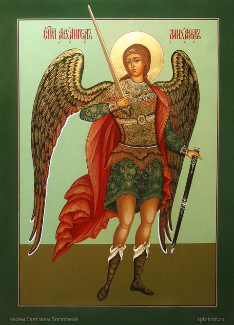 ... архангелов > икона архангела Михаила: spb-icon.ru/ikoni-archangelov/ikona-archangela-michaila.html