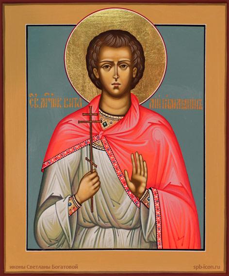 Икона Святого Виталия Римского: spb-icon.ru/ikoni-svyatich